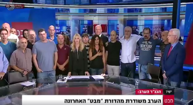 """L'équipe de l'émission """"Mabat"""" de la Première chaîne chantent Hatikvah pendant la dernière diffusion, le 9 mai 2017. (Crédit : capture d'écran Facebook/Première chaîne)"""