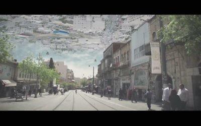 Extrait d'une vidéo du festival de Mekudeshet rendant hommage à Jérusalem, publiée pour Yom Yeroushalayim, le 24 mai 2017. (Crédit : capture d'écran Vimeo/Mekudeshet)