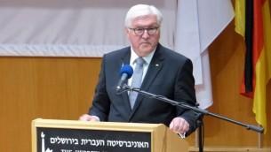Le président allemand Frank-Walter Steinmeier à Jérusalem, le 7 mai 2017. (Crédit : Dov Smith/Hebrew University)