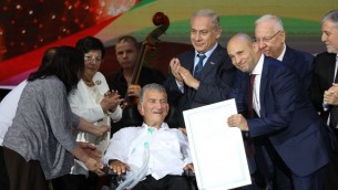 Le ministre de l'Education Naftali Bennett, le Premier ministre et le président Reuven Rivlin aux côtés de Zvi Levy, récompensé pour toute une vie de bons et loyaux services, lors de la cérémonie organisée au centre de conférences international de Jérusalem, le 2 mai 2017 (Crédit : Yonatan Sindel/Flash90)