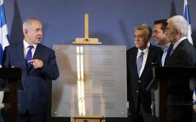 Le Premier ministre grec Alexis Tsipras, au centre, le Premier ministre Benjamin Netanyahu, à gauche, le maire de Thessalonique Yannis Boutaris, à droite, et le président de la communauté juive de Thessalonique David Saltiel, pendant la présentation d'une plaque commémorative pour le musée de l'Holocauste de Thessalonique, le 15 juin 2017. (Crédit : Sakis Mitrolidis/AFP)
