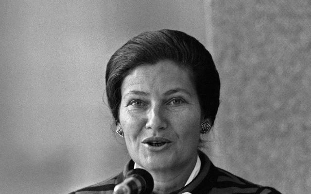 Simone Veil, ministre de la Santé, le 16 septembre 1976. (Crédit : AFP)