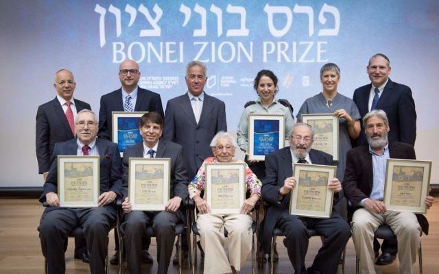 Les lauréats du prix Bonei Zion 2017, à l'issue de la cérémonie qui a eu lieu de 26 juin 2017 à la Knesset (Crédit : Shahar Azran)