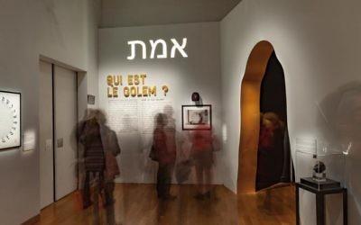 Un parcours qui montre que le mythe du Golem ne cesse de fasciner les mondes juif, spirituel, culturel et politique (Crédit : mahJ)