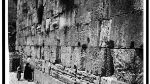 Le mur Occidental entre 1860 et 1890. (Crédit : Librarie du Congrès)