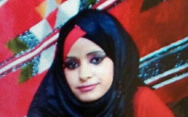 Hanan al-Bahiri, 19 ans. (Crédit : autorisation de la police israélienne)