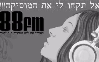 """Le poster d'un fan déprimé de 88FM, une affiche qui dit : """"Ne me retirez pas la musique! 88FM"""" (Crédit : Autorisation Karen May Metcalf)"""