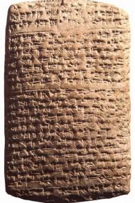 Une lettre en cunéiforme akkadien retrouvée à Amarna (Crédit : domaine public)