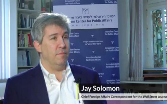 Jay Solomon (Crédit : Capture d'écran YouTube)