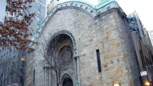 La synagogue Bnei Jeshurun, dans l'Upper West Side, à Manhattan. (Crédit: Americasroof/Wikimedia Commons/File)