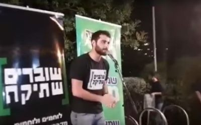 Dean Issacharoff, porte-parole de Breaking the Silence, dit avoir frappé un manifestant palestinien passif à Hébron, pendant un rassemblement, en avril 2017. (Crédit : capture d'écran YouTube/hakolhayehudi)