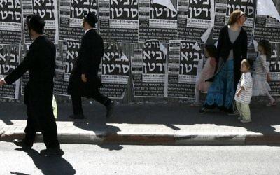 Des Juifs ultra-orthodoxes devant des affiches affirmant qu'internet donne le cancer, à Jérusalem, en juillet 2009. Illustration. (Crédit : Rishwanth Jayapaul/Flash90)