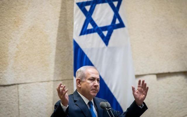 Le Premier ministre Benjamin Netanyahu s'exprime lors d'une cérémonie marquant le 50ème anniversaire de la réunification de Jérusalem et de la guerre de 1967 au sein du parlement israélien le 24 mai 2017 (Crédit : Yonatan Sindel/Flash90)