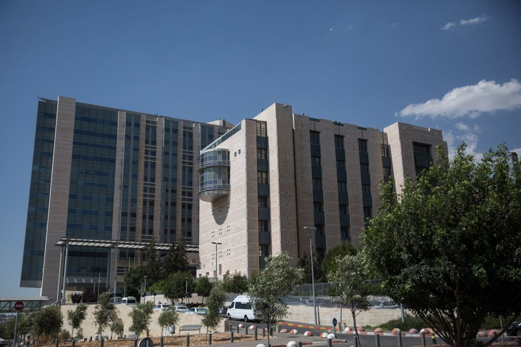 L'hôpital Hadassah Ein Kerem de Jérusalem, le 29 mai 2017. (Crédit : Hadas Parush/Flash90)