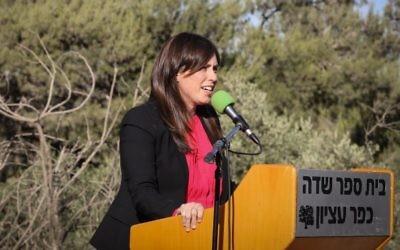 La vice-ministre des affaires étrangères Tzipi Hotovely s'exprime durant une cérémonie de pose de la première pierre du quartier Yovel dans lequel 50 habitations seront construites dans le kibboutz Kfar Etziob, le 7 juin 2017 (Crédit :  Gershon Elinson/Flash90)