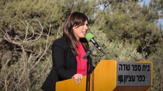 Cisjordanie: Netanyahu discute avec les Américains d'une annexion des colonies (porte-parole)