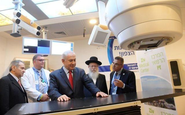 Le Premier ministre Benjamin Netanyahu et le ministre de la Santé, Yaakov Litzman, assistent à l'ouverture d'un service de radiothérapie, le premier du genre dans le nord, à l'hôpital Ziv à Safed, en Israël, le 19 juin 2017 (Crédit : Amos Ben Gershom / GPO)