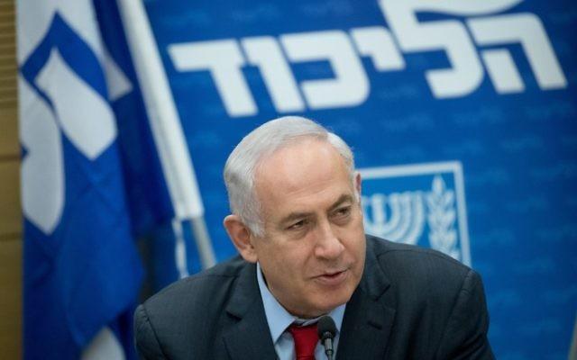 Le Premier ministre Benjamin Netanyahu lors de la réunion hebdomadaire du groupe parlementaire du Likud à la Knesset, le 19 juin 2017. (Crédit : Yonatan Sindel/Flash90)