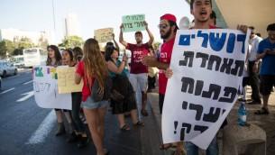 Manifestation de parents et soutiens des enfants souffrant d'un cancer du service d'onco-hématologie pédiatrique de l'hôpital Hadassah Ein Kerem à Jérusalem, le 27 juin 2017. (Crédit : Yonatan Sindel/Flash90)
