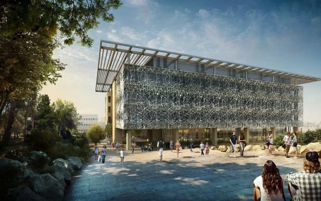 L'interprétation d'un artiste du bâtiment des sciences du cerveau au Centre Edmond et Lily Safra pour les sciences du cerveau (Crédit : Foster + Partners / Hebrew University)