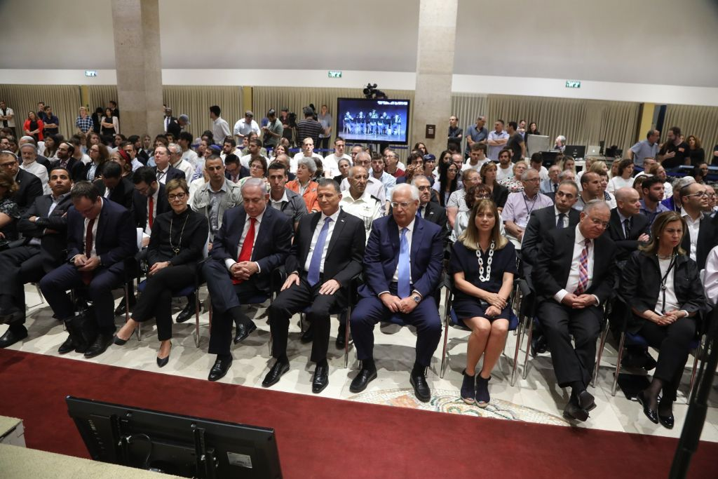 Le Premier ministre Benjamin Netanyahu, le président de la Knesset Yuli Edelstein, l'ambassadeur américain en Israël David Friedman et d'autres regardent une vidéo en direct des Etats-Unis lors d'un événement conjoint de la Knesset et du Congrès marquant les 50 ans de la réunification de Jérusalem le 7 juin 2017 (Crédit : Yitzhak Harari/service de presse de la Knesset)
