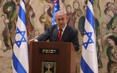 Le Premier Ministre Benjamin Netanyahu s'exprime lors d'un événement conjoint de la Knesset et du Congrès américain marquant le 50ème anniversaire de la réunification de Jérusalem, le 7 juin 2017 (Crédit : Yitzhak Harari/service de presse de la Knesset)