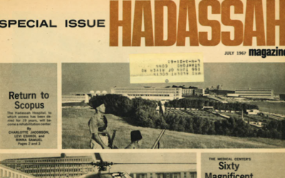 Une photo du magazine Hadassah publiée après la guerre des Six jours (Crédit : Magazine Hadassah)