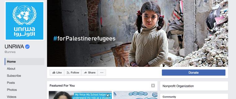 La page Facebook de l'UNRWA avec une photographie d'Aya, le 2 juin 2017. (Crédit : capture d'écran Facebook)