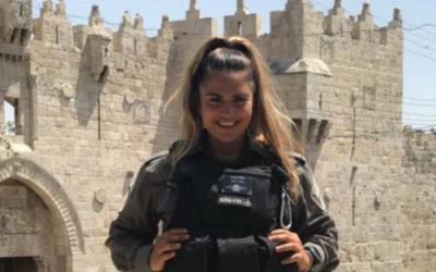 Hadas Malka, 23 ans, garde-frontière, a été tuée dans une attaque au couteau dans la Vieille Ville de Jérusalem, le 16 juin 2017. (Crédit : autorisation)
