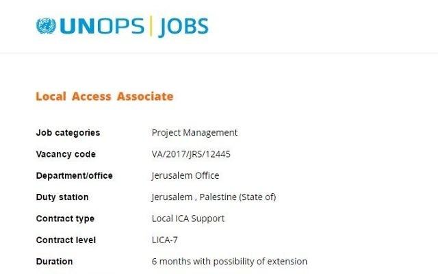"""Une offre d'emploi parue pour un travail à Jérusalem dans 'l""""'était de la Palestine' publiée par le Bureau des Nations unies pour les services d'appui aux projets en juin 2017 (Autorisation)"""