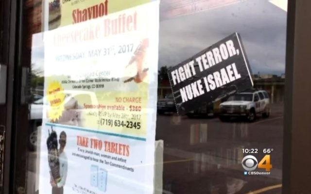 Un message disant  'luttez contre le terrorisme, atomisez Israël' sur la porte d'un centre Habad du Colorado, en juin  2017 (Capture d'écran : CBS Denver/YouTube)