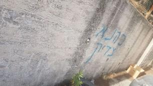 Un graffiti disant 'Kahane avait raison' sur le mur du quartier à Jérusalem de Beit Safafa, acte de vandalisme commis dans la nuit dans ce qui pourrait être une attaque du type 'prix à payer', le 9 juin 2017 (Porte-parole de la police)