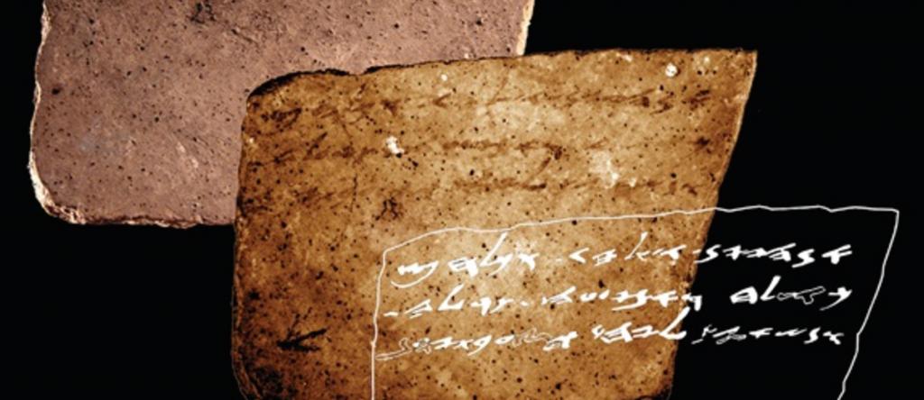 Un collage comprenant le verso de l'ostracon n°16 d'Arad. (A) image couleur (RVB); (B) image MS correspondant à 890 nm; (C) dessin manuel (fac-similé) de la lecture proposée. Les formes creuses représentent des suppositions de caractères (Crédit : Autorisation de l'université de Tel Aviv)