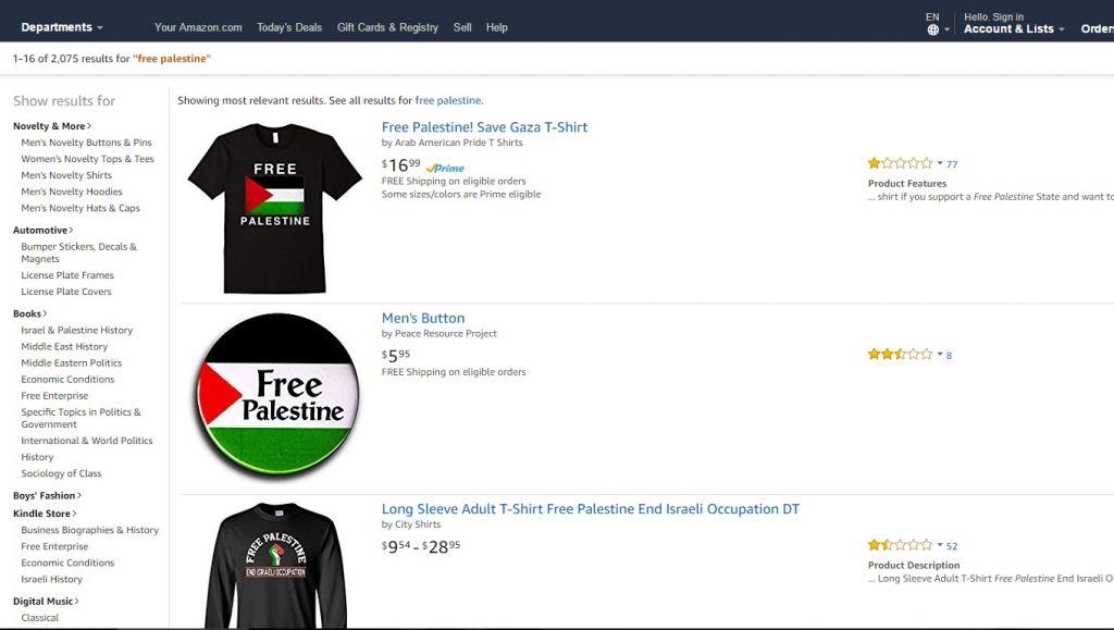 """Le site internet d'Amazon vend de nombreux produits au logo """"Free Palestine"""", le 7 juin 2017. (Crédit : capture d'écran Amazon.com)"""