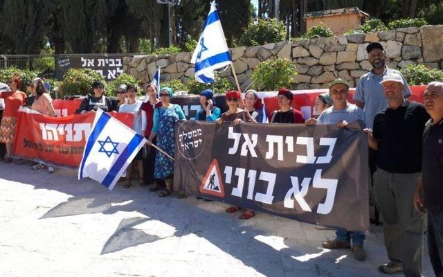 Des résidents de Beit El manifestent et brandissent une bannière devant la résidence du Premier ministre à Jérusalem, le 19 juin 2017. (Autorisation)