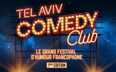 Le 1er Tel Aviv Comedy Club accueillera quelques pointures comme Elie Semoun, Bérengère Krief ou Waly Dia (Crédit: capture d'écran tel Aviv Comedy Club)