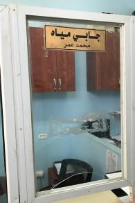 Le bureau vide du Muhammad Amar, responsable de l'eau, le 4 juin 2017. Amar n'a pas de travail depuis que l'eau a été coupée à Kusra. (Crédit : Jacob Magid/Times of Israel)