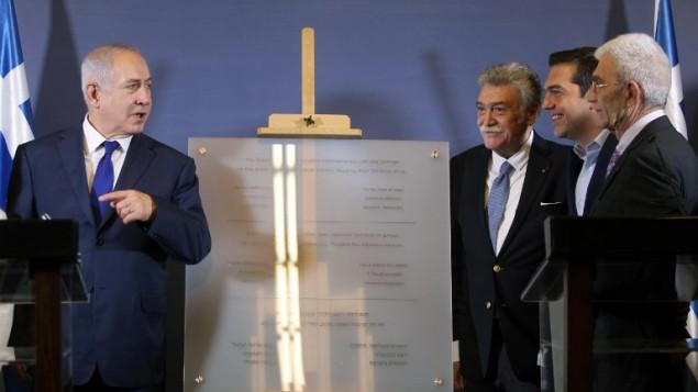 Le premier ministre grec Alexis Tsipras (au centre), le Premier ministre israélien Benjamin Netanyahu (à gauche), le maire de Thessalonique Yannis Boutaris (à droite) et le président de la communauté juive de Thessalonique David Saltiel lors de la présentation de la plaque commémorative du musée de la Shoah de Thessalonique, le 15 juin 2017. (Crédit : AFP/Sakis Mitrolidis)
