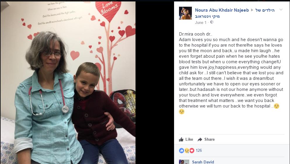 Un post sur Facebook honorant l'un des médecins démissionnaires écrit par le parent d'un enfant malade du cancer (Capture d'écran : Facebook screenshot)