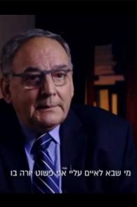 Le directeur-général de Hadassah  Zeev Rotstein (Capture d'écran : Youtube)