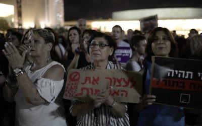 Manifestation contre les violences faites aux femmes, à Tel Aviv, le 17 juin 2017. (Crédit : Tomer Neuberg/Flash90)