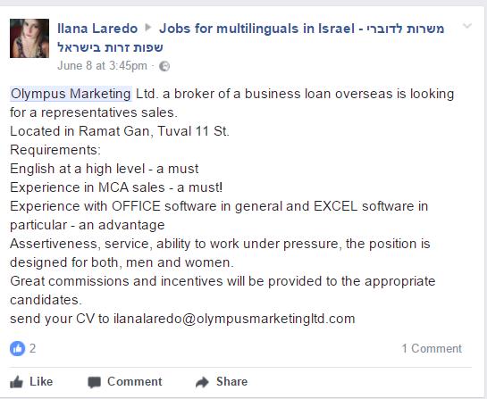 Offre d'emploi publiée sur Facebook par Olympus Marketing, qui vendait jusqu'à récemment des options binaires sur le site OmegaOptions et se présente à présent comme un courtier en prêts commerciaux internationaux, en juin 2017. (Crédit : capture d'écran Facebook)