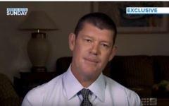 James Packer, milliardaire australien, en juin 2013. (Crédit : capture d'écran YouTube)
