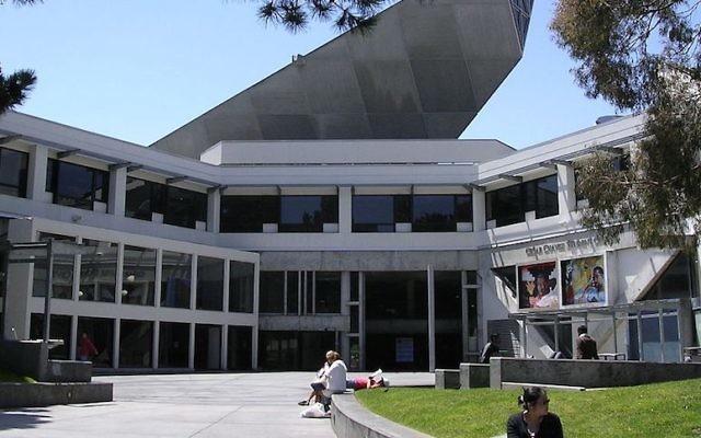 Le Centre Cesar Chavez à l'université d'état de San Francisco (Crédit : Wikimedia Commons)