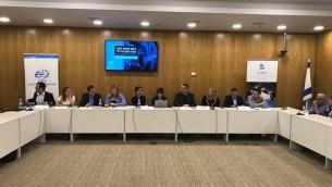 Une réunion à la Knesset appelant Israël à reconnaître les crimes commis contre les Yézidis comme constituant un génocide, le 24 juillet 2017 (Autorisation)