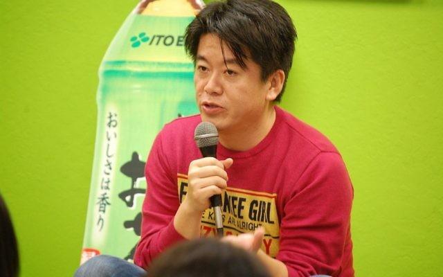 """Takafumi Horie, homme d'affaires japonais. (Crédit : N01"""">Kevin Krejci/CC BY 2.0/WikiCommons)"""