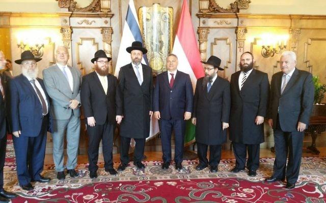 Le premier ministre hongrois Viktor Orban rencontre une délégation de leaders juifs le 6 juillet 2017 (Crédit : European Jewish Association)