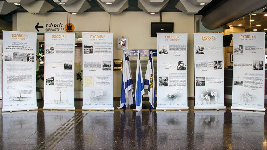 L'exposition commémorative de l'Exodus au port de Haifa, le 18 juillet 2017 (Crédit : Laura Ben-David)