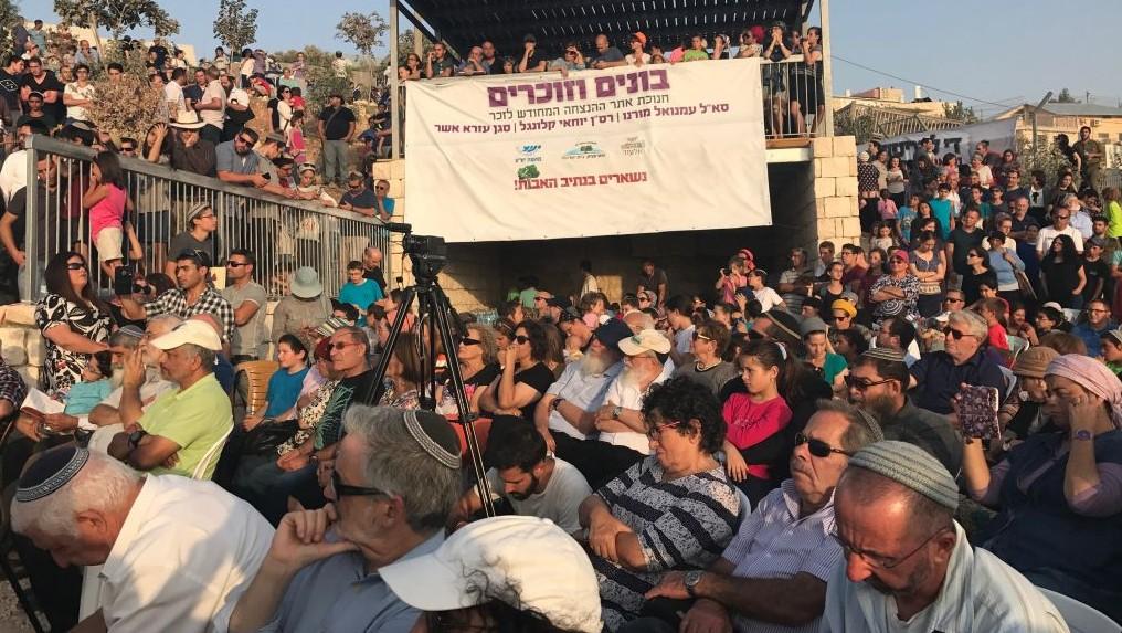 500 personnes assistent à une cérémonie consacrant un monument aux soldats disparus de l'armée dans l'avant-poste de Netiv Ha'avot le 23 juillet 2017. (Crédit : Jacob Magid / Times of Israel)