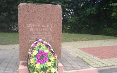 Le monument à la mémoire des victimes de la Shoah érigé à Petrikov, en Biélorussie, et arborant un   crucifix (Crédit : Julie Masis/Times of Israel)